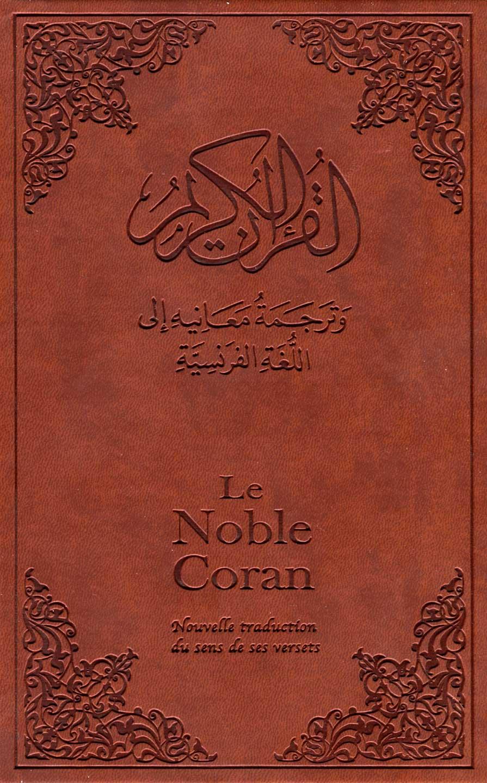 coran à accueil - voix offor islam